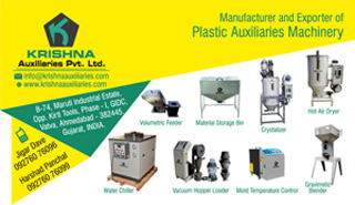 Krishna Auxiliaries Pvt. Ltd.